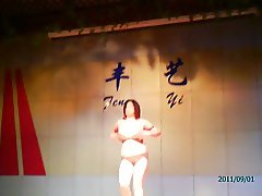 Chinese Sexual dance 4