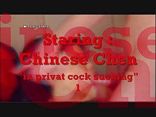 Chinese Chen in Privat Cock Sucking 1