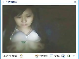 Amateur Chinese Girlfriend on Cam