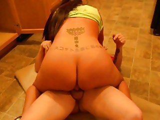 Mexican Chica can FUCK