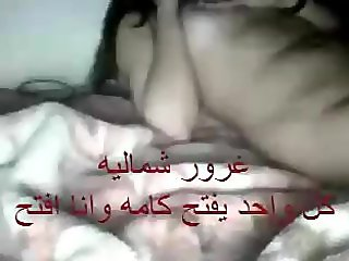 fuck anal Saudi teenage girl Part 4
