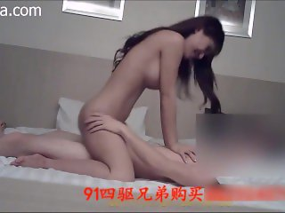 Chinese Prostitute