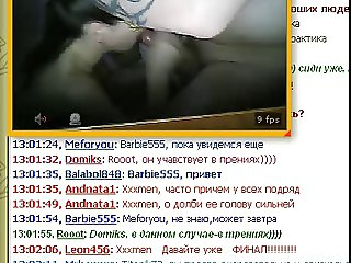 Russian family in the video chat