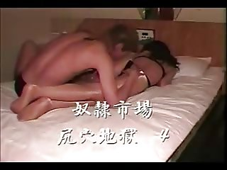censored masked woman loves big one pt1