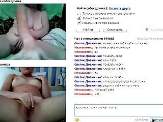 Russian chat with an elderly lady