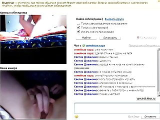 Excited Russian couple in chat 1
