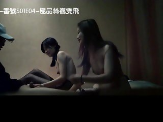 Chinese Village Hooker at Work - Threesome 02