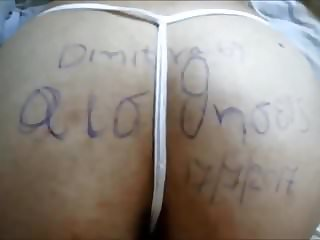17-7-2017 dimitra69 dedicated to greek sex shop aisthiseis