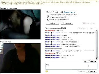 Excited Russian couple in a home chat 7