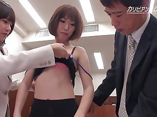 Japanese xxx Parody LEGAL HIGH Yui Uehara