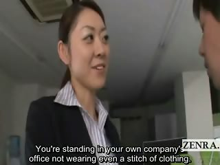 Subtitled Japanese office escort CFNM near disaster