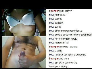 Videochat #103 Fresh tits and my dick